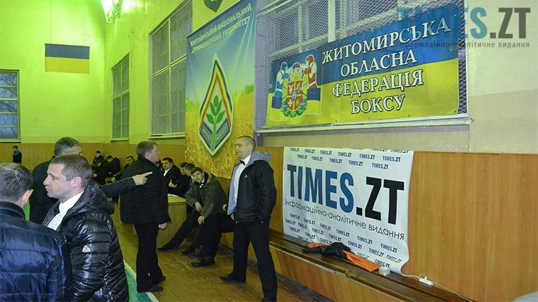 Picture 1 5 - IV Всеукраїнський відкритий турнір з боксу у Житомирі
