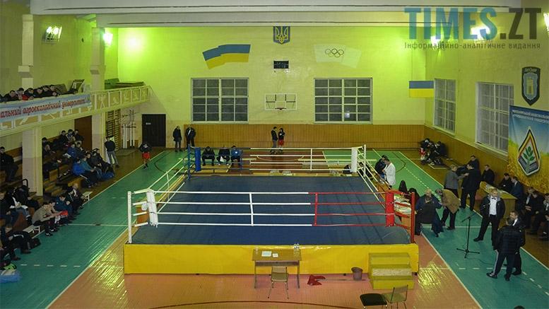 Picture 1 9 1 - IV Всеукраїнський відкритий турнір з боксу у Житомирі
