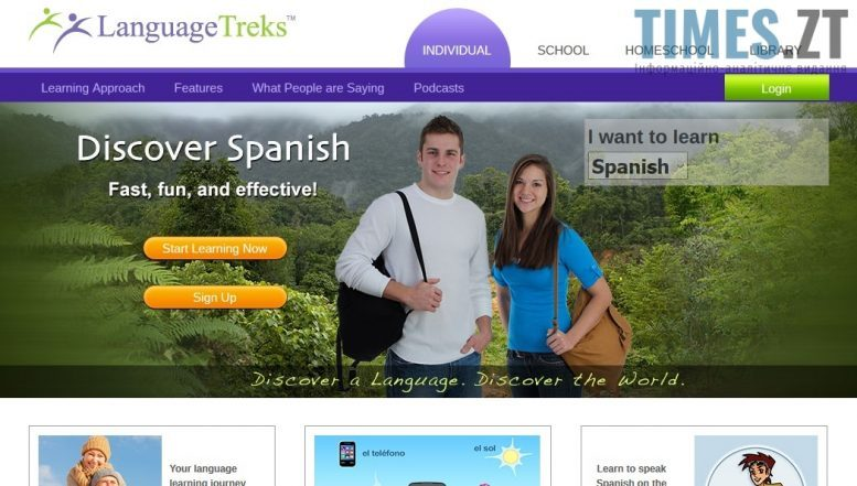 Screenshot 9 e1513170338465 - «Do you speak English?» або поради на тему «Як же нарешті її вивчити?!»