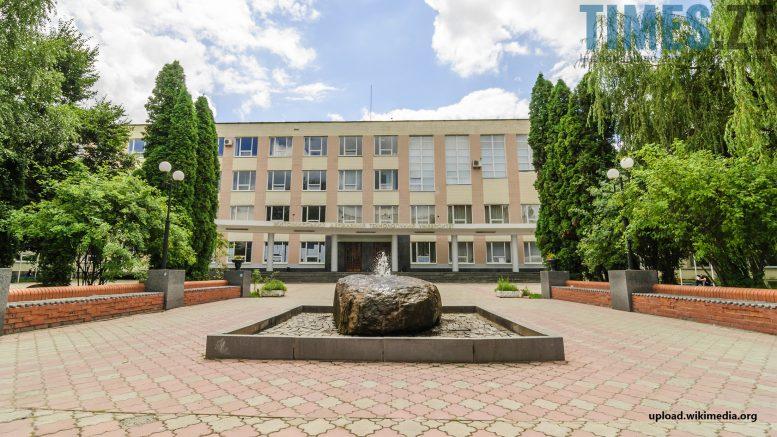 Житомирський технологічний університет