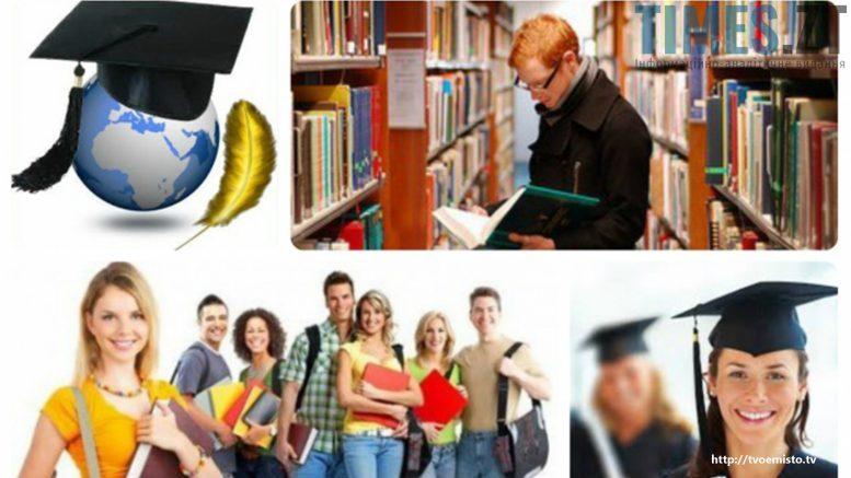 Вища освіта. Здобуття освітньо-кваліфікаційного рівня