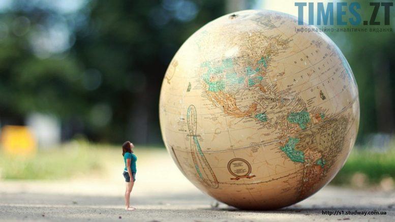 Навчання в Україні та світі