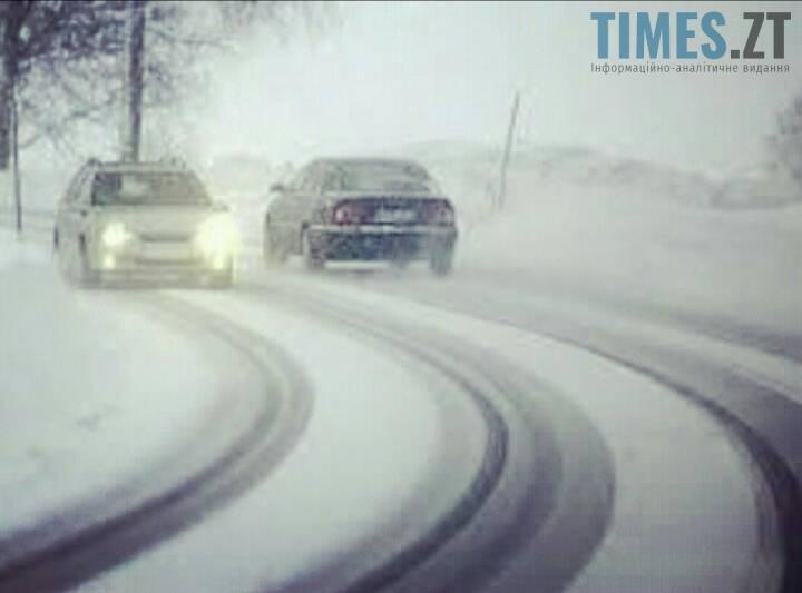 Слизька дорога - водіння взимку