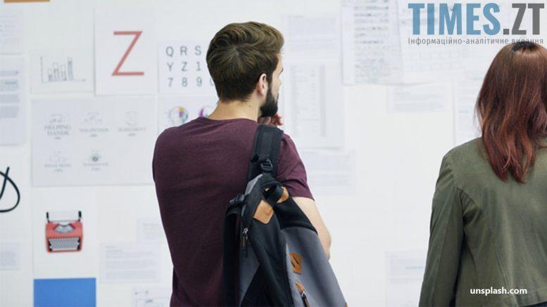 Вивчення іноземної мови  | TIMES.ZT