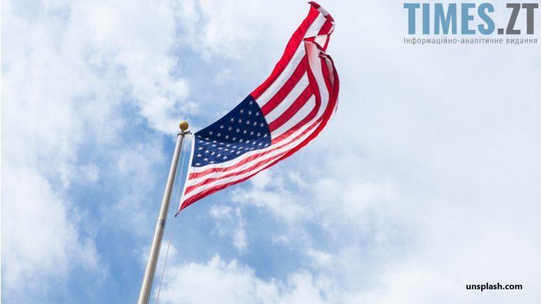 Прапор США. Англійська мова  | TIMES.ZT