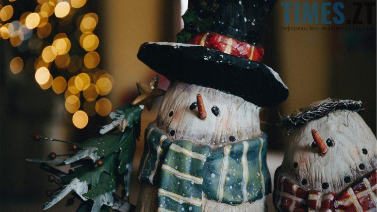 photo 22 - Чаклунські поради : Як повернути у своє життя новорічний настрій