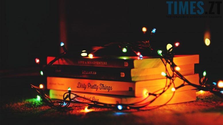 photo 5 2 - Чаклунські поради : Як повернути у своє життя новорічний настрій