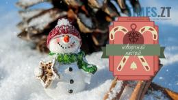 prew nastriy 260x146 - Чаклунські поради : Як повернути у своє життя новорічний настрій
