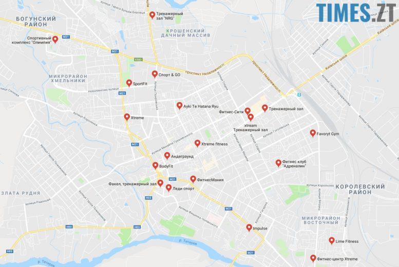 Тренажерні зали Житомира - карта | TIMES.ZT