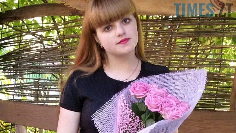 Вікторія Шилюк
