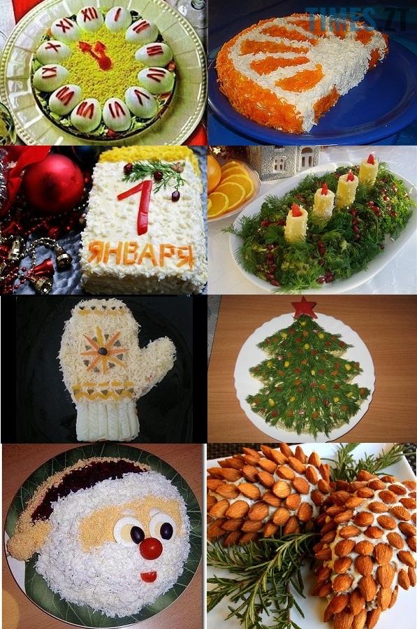 фото с новый блюда легкие год на