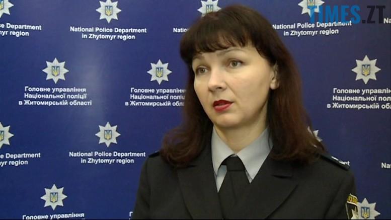 ващенко - Поліція заперечила чутки про вбивства дівчат у Житомирі
