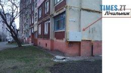 2 260x146 - Як «Житомиргаз» ошукав житомирян і як повертатиме їм незаконно вилучені кошти