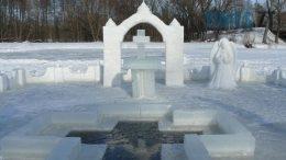 Ополонка. Свято водохреща в Житомирі