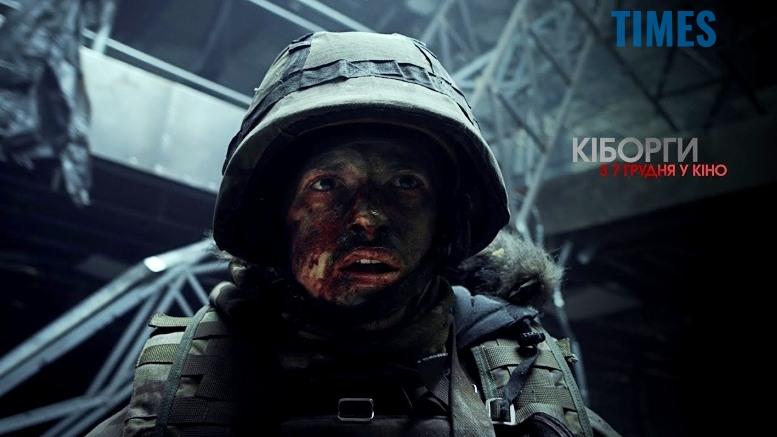01 - Військова драма «Кіборги»: фільм, який влучає у серце