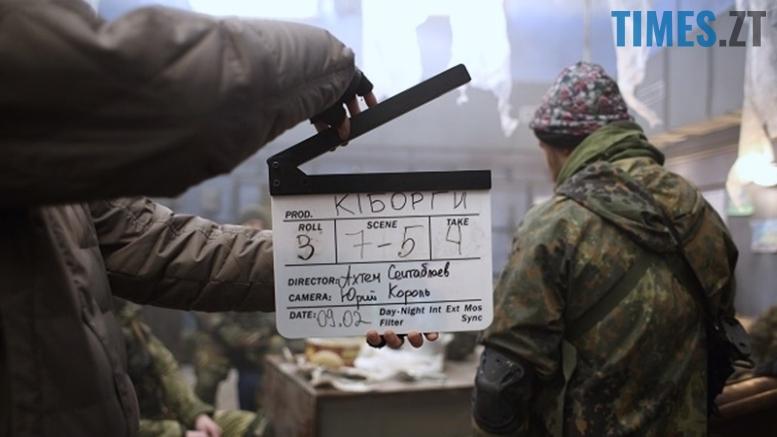 07 - Військова драма «Кіборги»: фільм, який влучає у серце