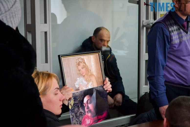 Підозрюванний у вбивстві Юлії Звєздіної (Козак)