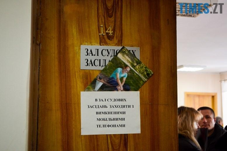 Вбивство Юлії Звєздіної. Бердичівський зал судових засідань