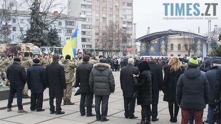 1 3 - У Житомирі на святкуванні річниці С. Корольова помітили неоднозначних VIP-персон