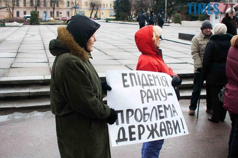 1 8 - Мітинг у Житомирі «проти всього поганого» організував невідомо хто