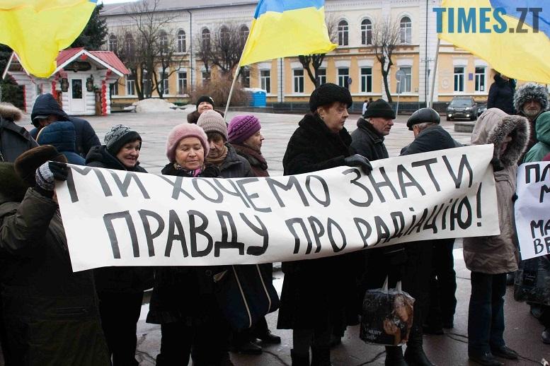10 5 - Мітинг у Житомирі «проти всього поганого» організував невідомо хто