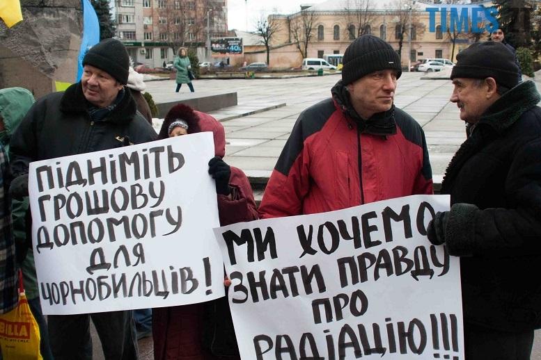 11 3 - Мітинг у Житомирі «проти всього поганого» організував невідомо хто