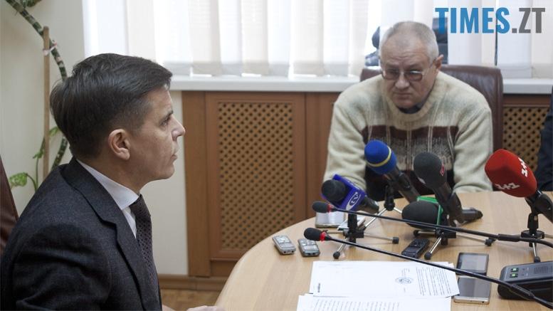 ПАТ «Житомиргаз. Мер Житомира Сухомлін  | TIMES.ZT