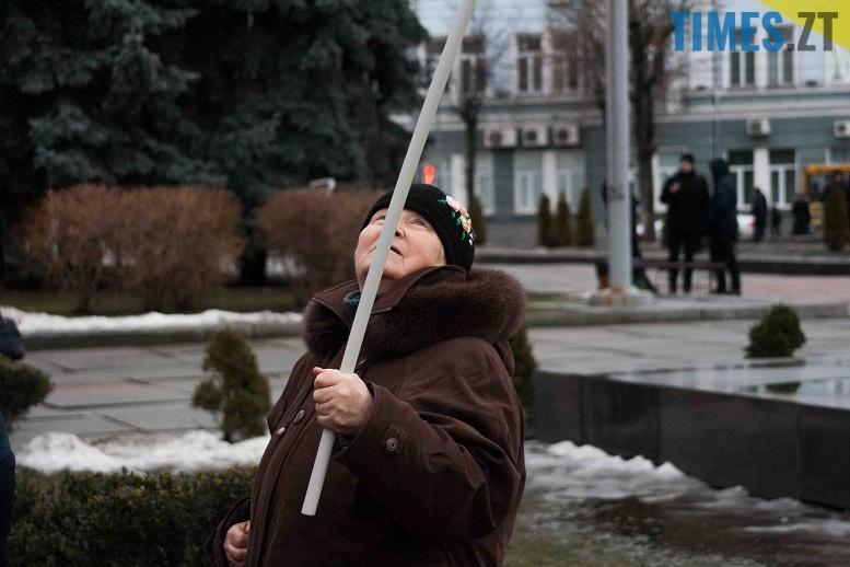 13 4 - Мітинг у Житомирі «проти всього поганого» організував невідомо хто
