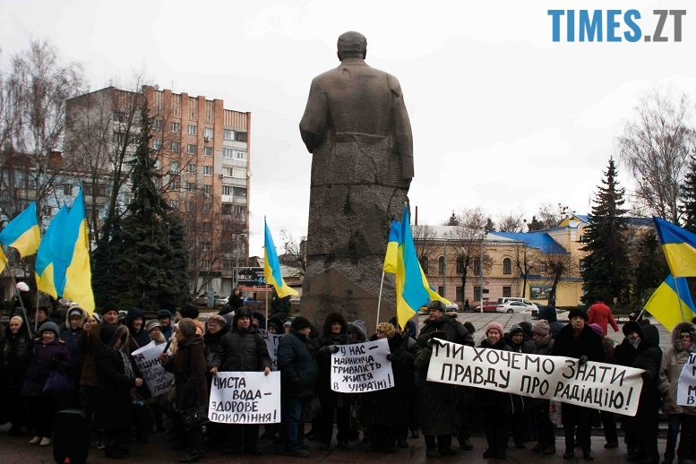 16 2 - Мітинг у Житомирі «проти всього поганого» організував невідомо хто