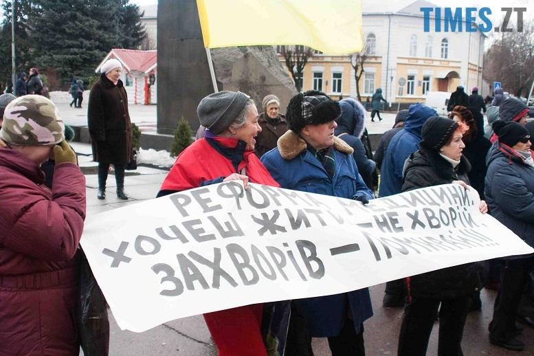 2 8 - Мітинг у Житомирі «проти всього поганого» організував невідомо хто