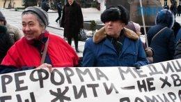4 6 260x146 - Мітинг у Житомирі «проти всього поганого» організував невідомо хто