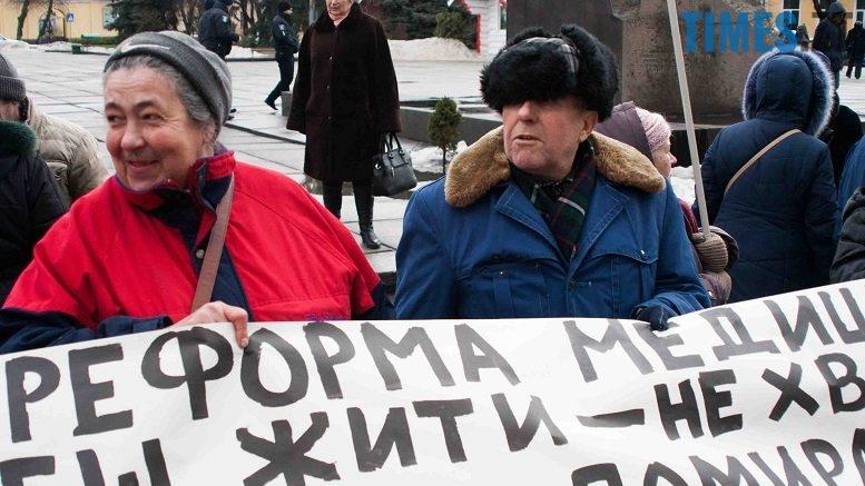 4 6 777x437 - Мітинг у Житомирі «проти всього поганого» організував невідомо хто