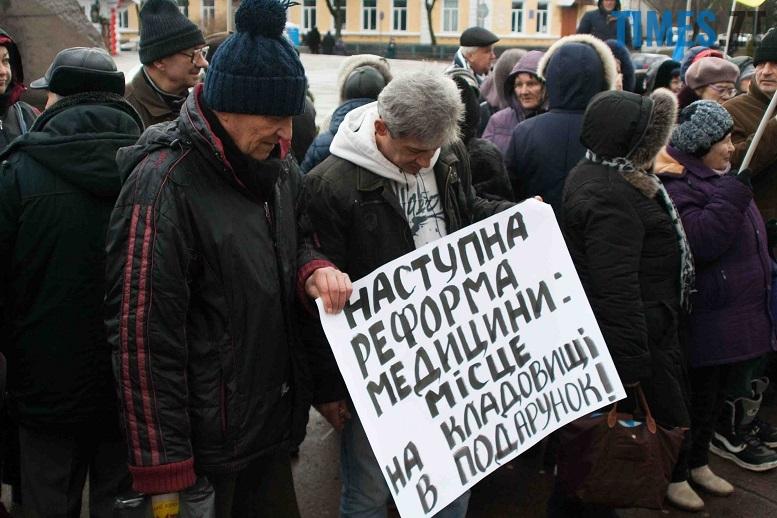 6 5 - Мітинг у Житомирі «проти всього поганого» організував невідомо хто