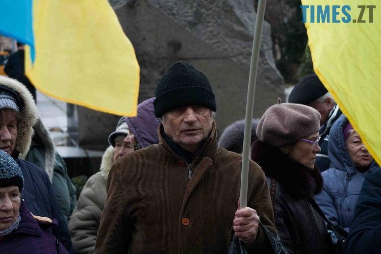 7 3 - Мітинг у Житомирі «проти всього поганого» організував невідомо хто