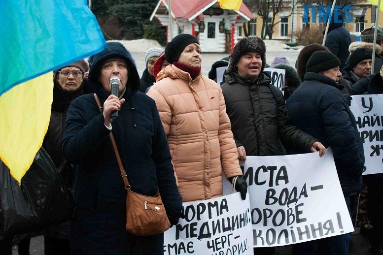 8 5 - Мітинг у Житомирі «проти всього поганого» організував невідомо хто