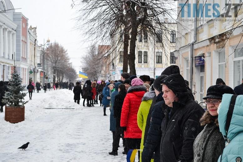 День соборності України. Житомир, Михайлівська вул