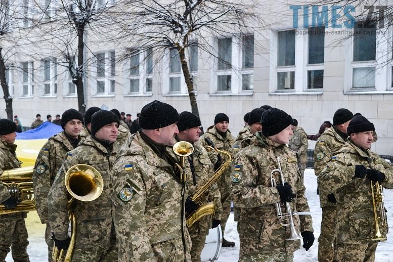 День соборності України. Військовий оркестр