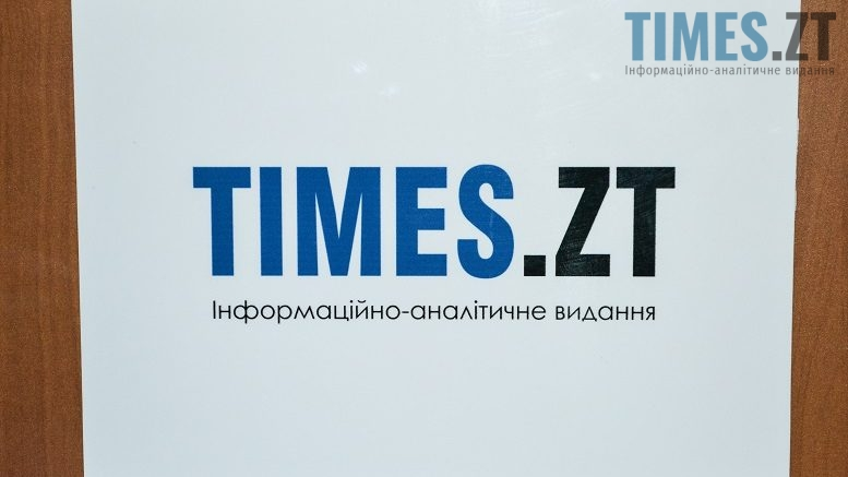 Видання Times.Zt