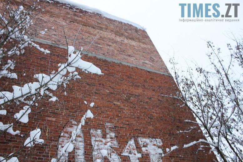 Занедбані недобудови в Житомирі