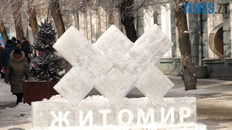IMG 6554 777x437 - Шокуюче відео: недоумки трощать останню льодову скульптуру у Житомирі