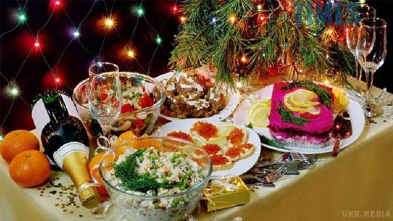 foto 1 - Як довго зберігати святкові страви