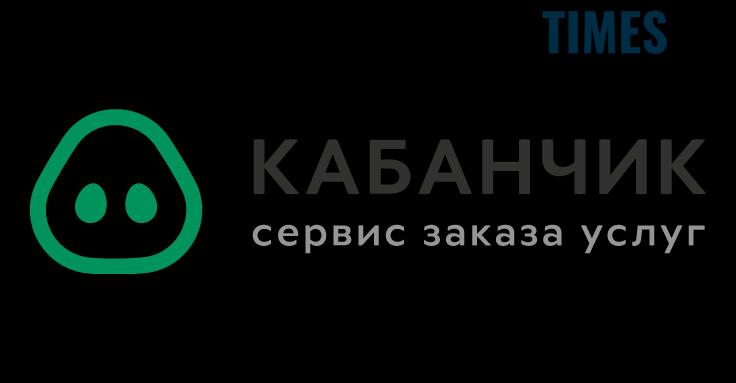 logo medium rect - Віддалена робота в Інтернеті : фріланс-біржі