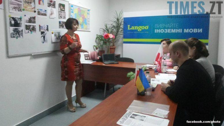 photo 10 1 e1515227922788 - Де,  як і за скільки вивчити іноземну мову в Житомирі?