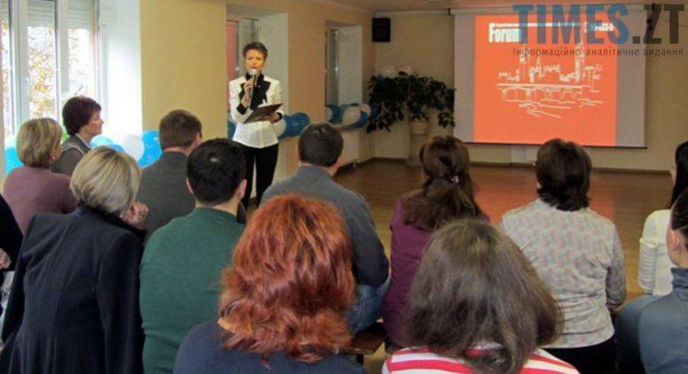 photo 11 2 e1515228251987 - Де,  як і за скільки вивчити іноземну мову в Житомирі?