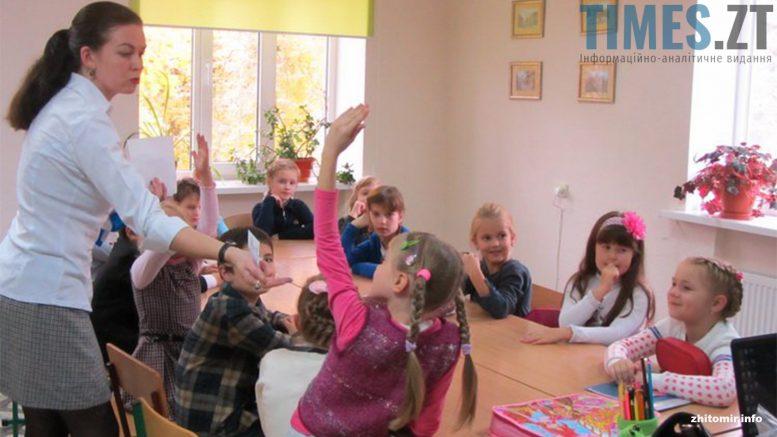 photo 12 1 - Де,  як і за скільки вивчити іноземну мову в Житомирі?
