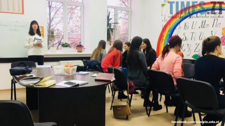 photo 5 1 e1515227729931 - Де,  як і за скільки вивчити іноземну мову в Житомирі?