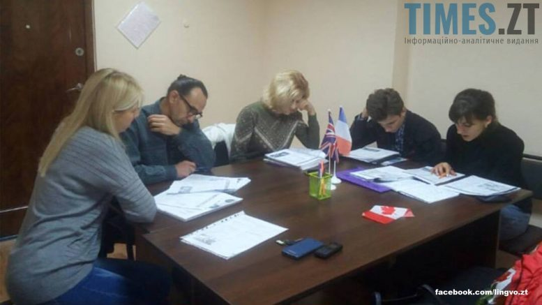 photo 6 1 e1515227786575 - Де,  як і за скільки вивчити іноземну мову в Житомирі?