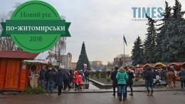 prev 260x146 - Новий рік по-житомирськи