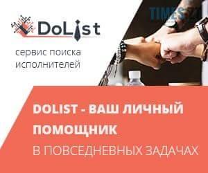 received 2034579073478589 - Віддалена робота в Інтернеті : фріланс-біржі