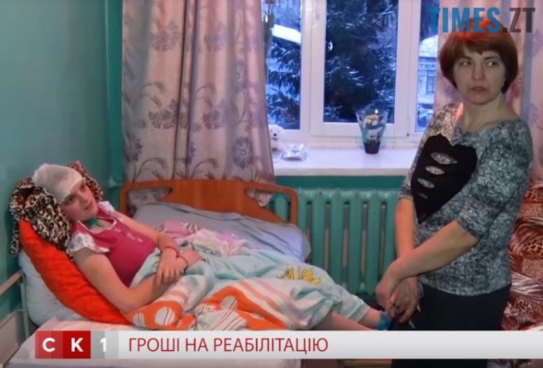 1 - 3 січня скалічили Вікторію Шилюк. А що святкував 4 січня Богдан Ходак?